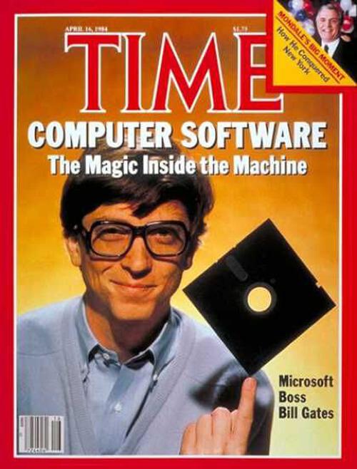 Bill Gates Time 16. April 1984